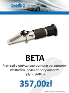 BETA 1759